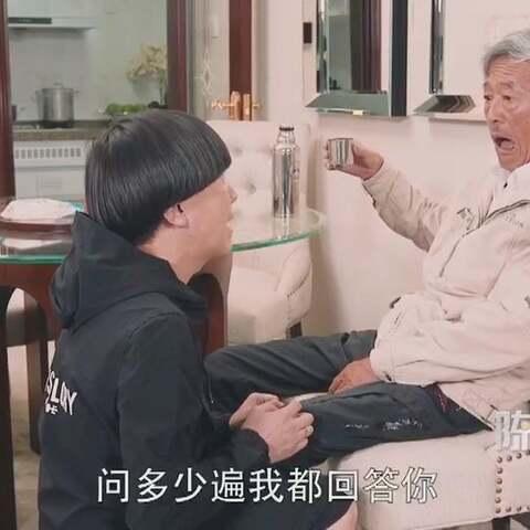 回忆那么长,父爱那么痛 #陈翔六点半# 父亲,一个不厌其烦对