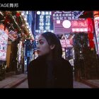 SINOSTAGE舞邦 x QUICKSTYLE | Choreography By Dj Buccat@Thequickstyle 🎵音乐 - Fuck With Myself (BANKS) #vibrvncy##舞蹈##热门#