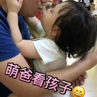 #宝宝#我可爱的宝贝儿😘😘😘