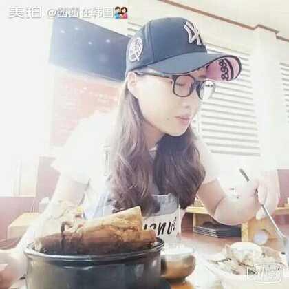 憋说话,吃😁😁😁#美食##韩国美食##吃秀#