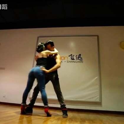 和世界冠军即兴一曲世界上最性感的舞蹈--sensual bachata