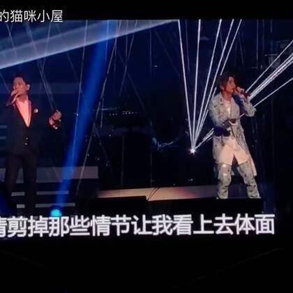 20170617 #薛之谦北京演唱会# 之 #演员# 特邀嘉宾 张信哲 #热门#