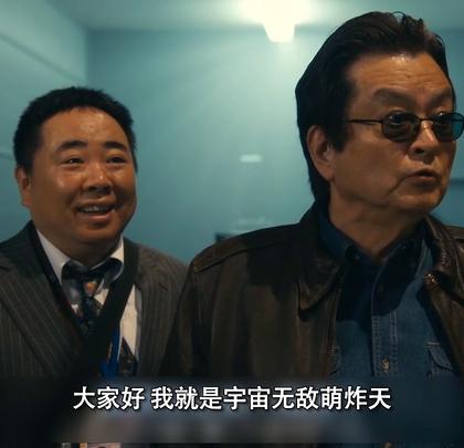 #悬疑片##日本电影# 今天迪迪讲的是一个明明可以靠脸吃饭,但是非要凭实力的演员,一个偶然的机会让他的演技开挂,之后便一发不可收拾。