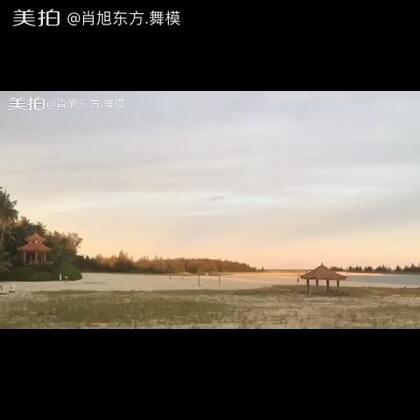 椰树湾,美美的日落#大自然美景##海南##椰树湾日落#