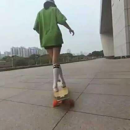 #武汉福禄长板##长板女孩##长板dancing#乱七八糟的剪辑~