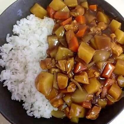 #美食##家常菜##我要上热门#咖喱鸡肉饭