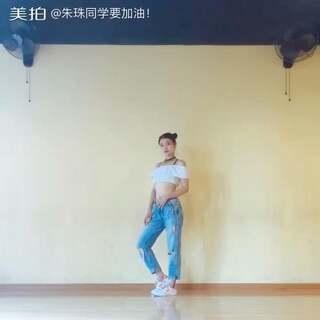 365FRESH. 最近好喜欢哪吒头!于是就顶着这发型出门了,然后回头率杠杠的!!😂😂😂……我不管,我开💕就好……😋#爱舞蹈爱生活##敏雅舞蹈##爵士舞蹈#