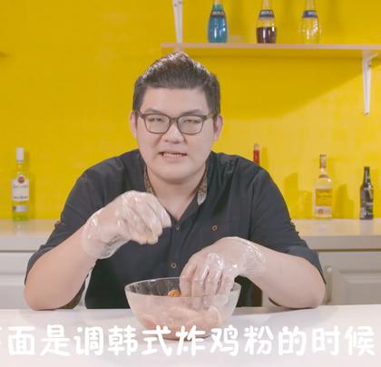 韩国原味炸鸡配啤酒,用这个调料包就能搞定!#炸鸡##啤酒##调料包#