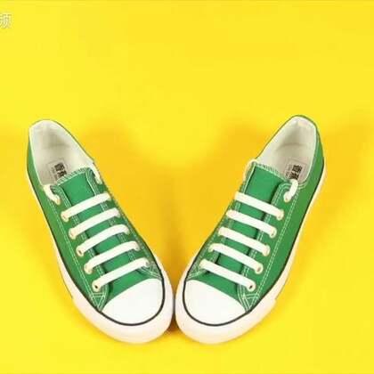 讲究人儿都会的5种平行线鞋带系法!