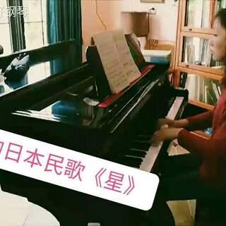 惆怅的日本民歌❤钢琴曲❤每天一首钢琴曲 #音乐##钢琴##纯音乐#