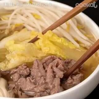 #我要上热门##美食##火锅#中午都想好怎么吃了吗😉😉😉