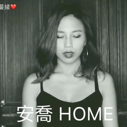 新的翻唱曲啦~改個說唱版 王詩安Home #唱歌##音樂##熱門#