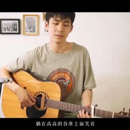 弹唱 谭维维 《如果有来生》 #音乐##吉他##吉他弹唱# 微博@旧日默片