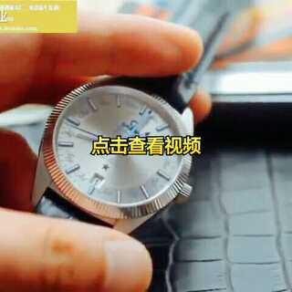 欧米茄尊霸系列年历腕表(日期月份显示功能)