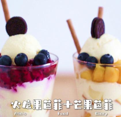 惊艳了整个夏天的水果芭菲,一口吃下去层层叠叠的水果和冰淇淋口感丰富~好吃的都快飞起来~你喜欢哪种口味呢?快来留言告诉我呀~(福利:从转+评+赞 中逮1枚幸运小可爱送电动打蛋器一台,下周微博公布哦→http://weibo.com/u/5614340993 )#美食##老爸最爱的下酒菜##宝宝#