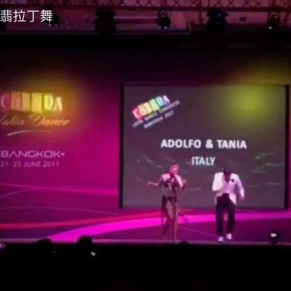Adolfo y Tania performance @ 2017 bangkok salsa festival#杭州salsa##杭州fiesta#