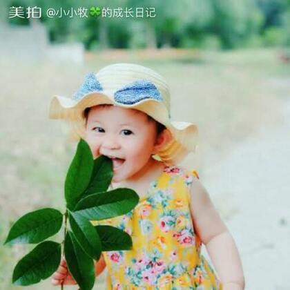做了一下午的小模特😌😌😌😌你已经很棒了,我的宝贝#小模特##儿童模特##宝宝#