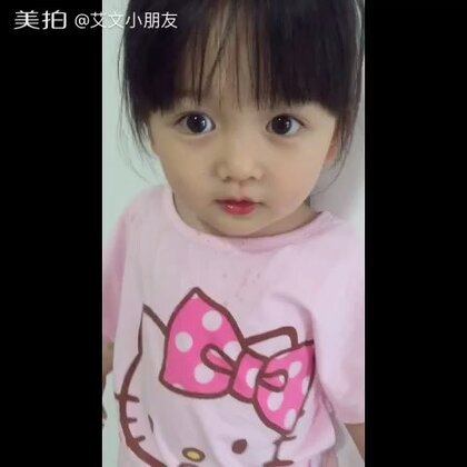 #宝宝#以为涂上红嘴皮就可以变成妈妈了😂