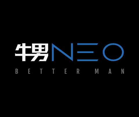 【牛男NeoNan美拍】高效心肺训练课程, 3招让你锻炼...