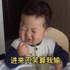 蹂躏饺子馅还揉出了兴奋感,上个月吃饺子拍下的😂这个造啊,拍摄过程中一直憋着笑,太辛苦了😂😂#我是小萌主##宝宝##搞笑#@美拍小助手 @宝宝频道官方账号