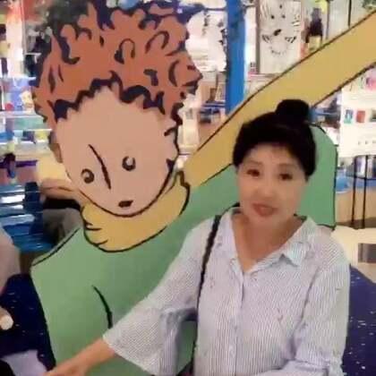 #日常#王姐的亲蛋们😍领着老爸逛逛上海的大商场😘看看上海的小洋房😘关注王姐的护肤淘宝店:【王小强的美妆店】http://c.b1wv.com/h.7ldpJj?cv=UuGfZE1Oo0Q&sm=719c65