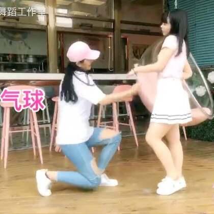 温州茶山八点舞舞蹈培训:冰倩老师#爵士舞#JAZZ班:周杰伦-#告白气球#。 #我要上热门@美拍小助手#