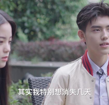 告诉你关于欧阳娜娜和陈飞宇的20个青春小秘密 #女神##男神#