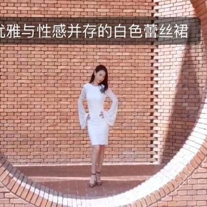 慵懒的午后☕️#穿秀##我的日常穿搭#蕾丝裙和珍珠项链果然是永恒的经典搭配,亲们可以试试看,在炎热的夏季露背连衣裙反搭一条别致的项链,看起来既不会过于暴露又很别致呢😜#我的购物分享#好店推荐https://s.click.taobao.com/t?e=m%3D2%26s%3Dj6TLtegNOZ0cQipKwQzePDAVflQIoZepLKpWJ%2Bin0XJRAdhuF14FMT5%2F%2Bbl1O9Fz79%2FTFaMDK6RkE%2BAUcpoZHuzs6QJdCeTySuLon1QIA1Mpxf3J35hzX3%2BseKJzCBdexgxdTc00KD8%3D