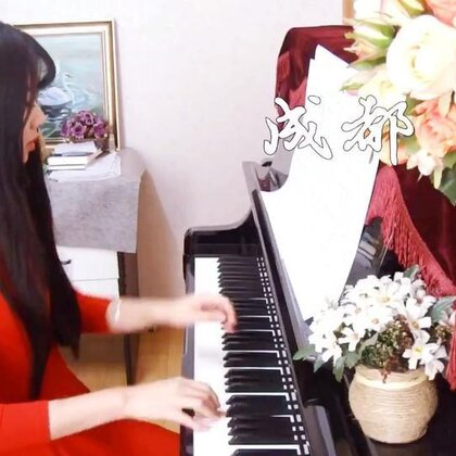 """《成都》钢琴版。很久没更新了,感谢大家一直以来的支持~月朗泪凝的微信公众号:yuelangleining(拼音),关注收听更多钢琴曲,想再次收听这首曲子的亲们回复""""成都""""即可哦。#音乐#"""