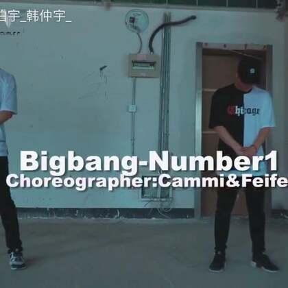 #bigbang#老歌,哥哥弟弟友情出演,当天学完直接录的视频,虽然有瑕疵,但是跳起来还是很嗨的#舞蹈##我要上热门@美拍小助手#
