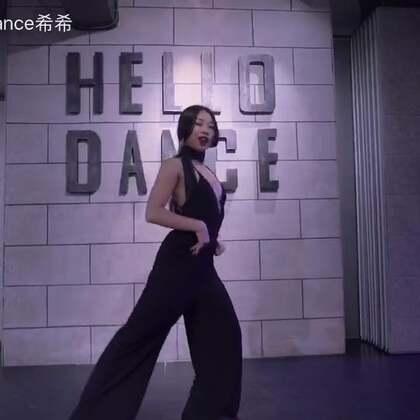 当我判定一个东西的时候喜欢用舒服这个词 就好像跳舞一样#hellodance希希#@HelloDance舞蹈工作室 @美拍小助手 #美拍运动季#