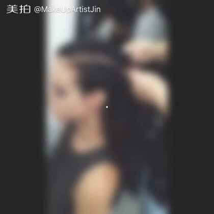 【MakeUpArtistJin美拍】17-06-30 13:27