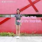 Black Pink【As If It's Your Last】七月了,继续#舞蹈#汗如雨下,跳完又累又爽哈哈哈😁#blackpink#