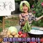 #搞笑##宝宝##我要上热门#你们的番茄蛋汤是怎么做的😄