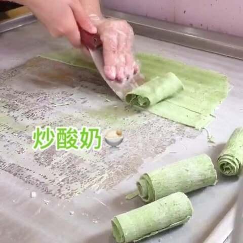 抹茶炒酸奶#美食#好吃@黄...