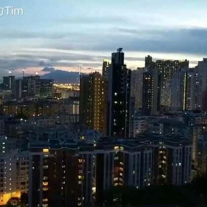 #逛拍##香港##带着美拍去旅行#喃嘸山上看九龙之旧区夜景🎉🎉🎉
