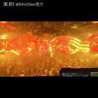 Dirty Class在重庆Space Plus现场授课视频 #音乐##DirtyClass##电音派对#