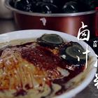 #美食# 西安人夏天必吃的卤汁凉粉,酸爽可口、泥石流般的快感,这个夏天你值得拥有!😃😃