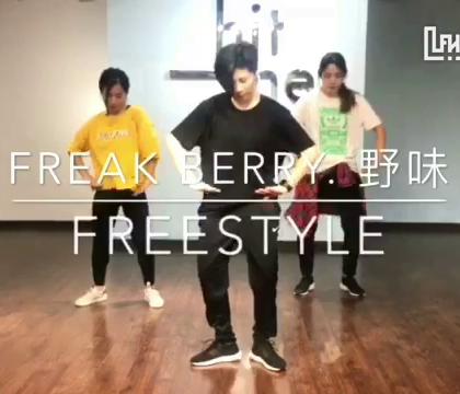 #广州舞蹈##舞蹈##UP Dance Studio# 07.03周一 - 野味老师🍓🍓🍓 - free style舞蹈课程 - UP&FB明星店(江南西)