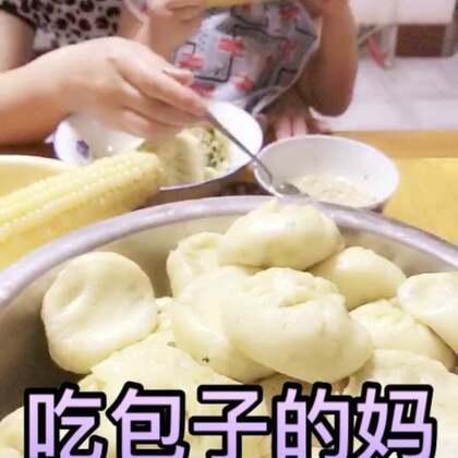 """好好吃苞米的表情我也是醉了,学为娘的""""大嘴王""""小样还嫩点,但勇气可嘉点个赞😘#宝宝##吃秀##美食#"""