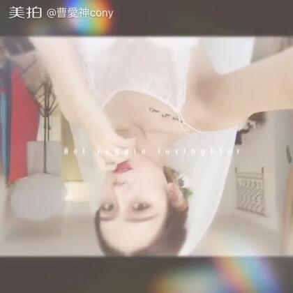 【曹愛神cony美拍】07-06 22:30