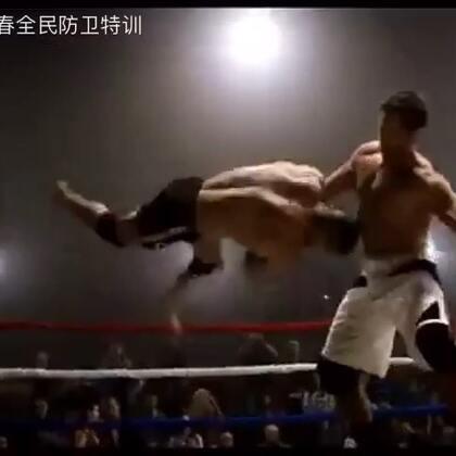 #综合格斗##咏春拳##MMA