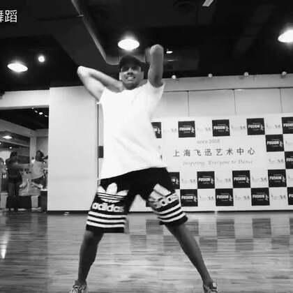 老天😱😱最棒的Jhow 完美的诠释什么叫脖子下面全身腿,手长甩手舞跳起来就是帅.飞迅艺术中心Jazz family021-52807801