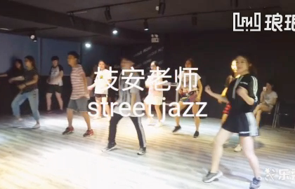 #广州舞蹈##舞蹈##UP Dance Studio# 07.06 周四 - 技安老师★★ - Street Jazz舞蹈基础教学 - 区庄店