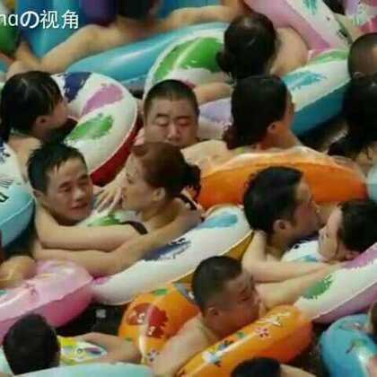 是时候拉上几个朋友一起去游个泳了😂