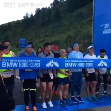 擁有30多年歷史的 Hood To Coast 馬拉松團體接力賽,是跑者夢想的國際賽事,2017終於引進中國在張家口舉辦,我帶著减出我人生的詹昌荣 高池麟 趙晓敏 和好友Eric 5人要一起穿越草原天路,征戰175.8km ! #不减單的一隊# 第一棒 5:00出發 13.6公里....配速5.08,這樣的高氧環境跑的太過癮了 !