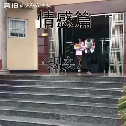 【鄂狼团队美拍】07-08 11:48