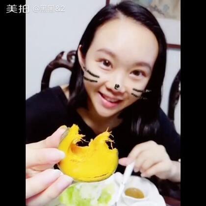 来个#孕妇日常#,带着我肚子里快七个月的baby给大家报个平安~~以后会多多更新日常的,只要你们不嫌弃我无聊👼 找黑黑点这里哟👉http://m.weibo.cn/u/1978158723#吃秀#