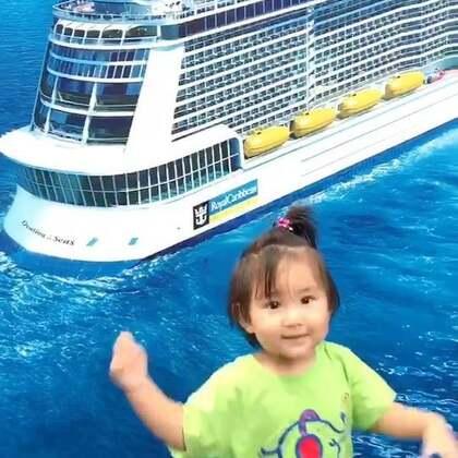 果果在旅途~初登去日本的皇家赞礼号邮轮🚢。#宝宝##旅游#