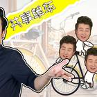 共享单车私有化?你是没钱还是没品?你们乱用乱摆乱藏,又扔下河又挂上树,想过单车的感受了吗?片尾曲:单车——陈奕迅。#搞笑##热门##有戏演技王#